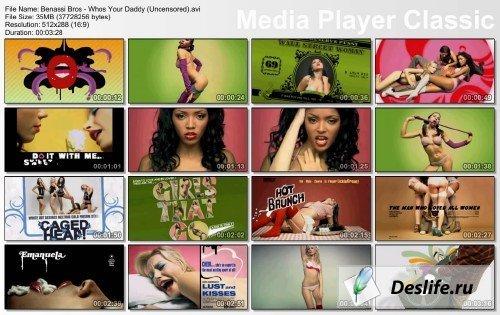 Sexy Clips - Коллекция сексуальных клипов электронной музыки (сборник 1)
