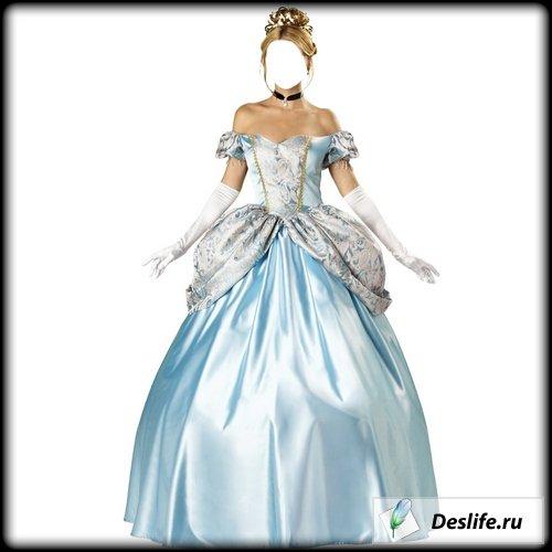 Дама в голубом платье - Костюм для Photoshop