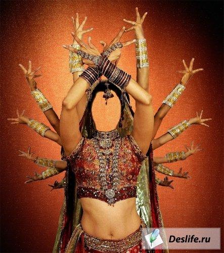 Экзотический танец - Костюм для Photoshop