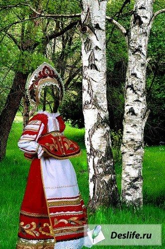 Русская красавица - Костюм для Photoshop