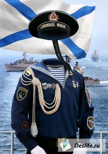 Моряк Северного Флота - Костюм для Photoshop