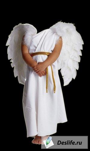 Ангелочек - Костюм для Photoshop