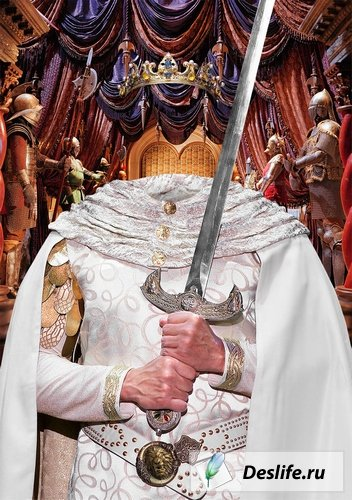 Король Артур - Костюм для Photoshop