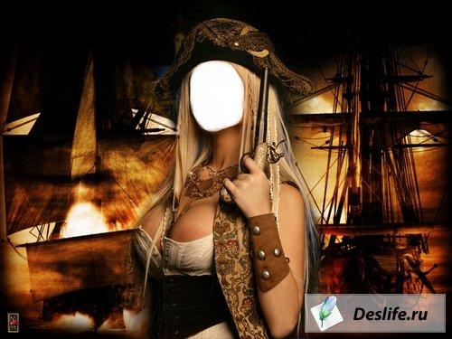 Пиратка - Костюм для Photoshop