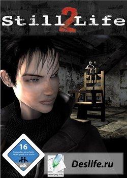 Still Life 2 (Игра, PC)