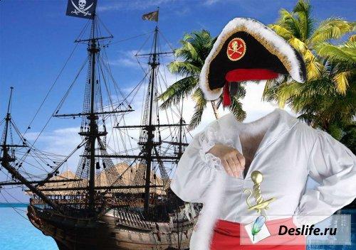 Костюм для фотошоп Пират