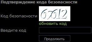 EasyCAPTCHA - Замена стандартной капчи DLE