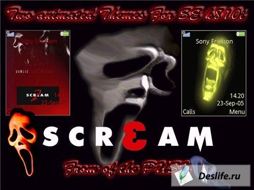 Scream - Темы для Sony Ericsson [240x320]