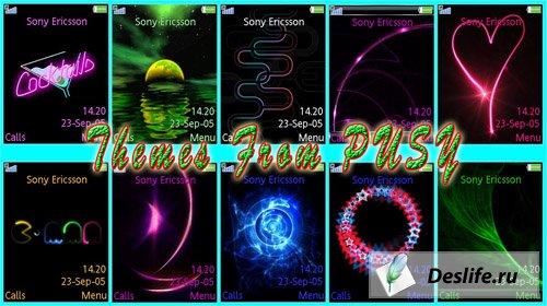 Animated Neon - Анимированные темы для Sony Ericsson [240x320]
