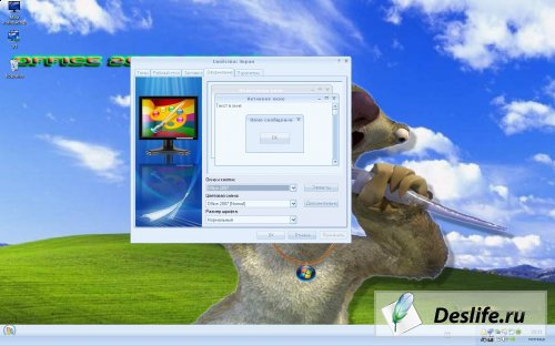 Office 2007 Theme Windows XP