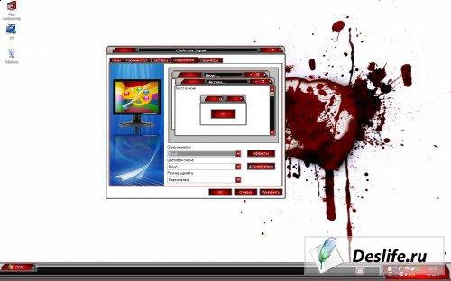 Blood theme Windows XP