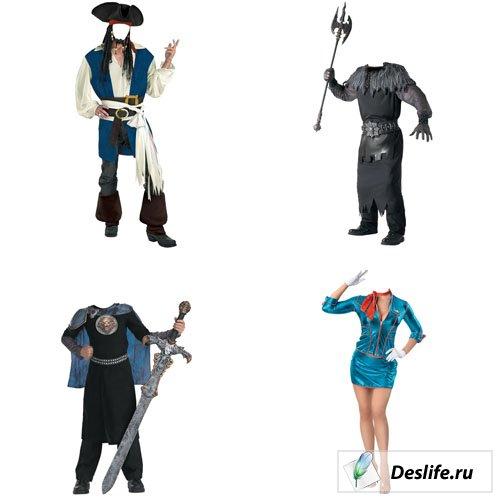 4 костюма PSD
