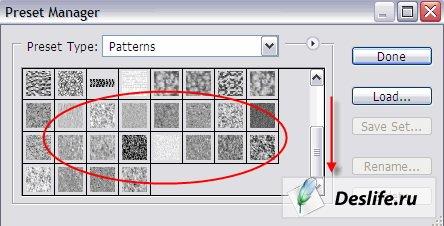Установка текстур в Photoshop