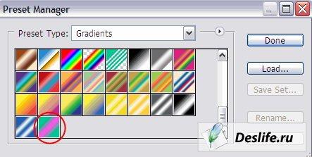 Установка градиента в Photoshop