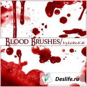 Кровавые пятна (Blood Brushes)