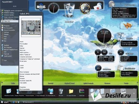 Winstep Xtreme 8.5 Скринсейвер