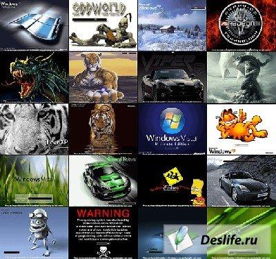 250 BootSkins for Windows XP - Загрузочные экраны
