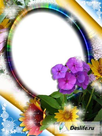 Цветочки - Рамка для фото
