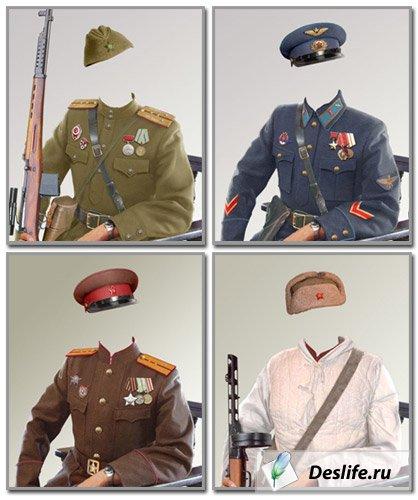 Военная форма времён ВОВ - Костюмы для фотошоп