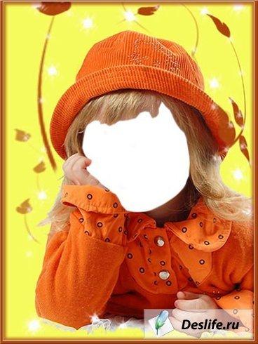 Шаблон для фотошопа - Оранжевый костюмчик