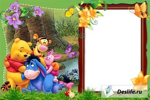 Винни и его друзья - Рамка для фото