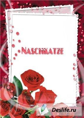 Праздничные розы - Рамка для фото