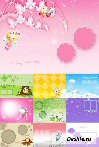 Фоны для детских открыток и рамок в PSD формате