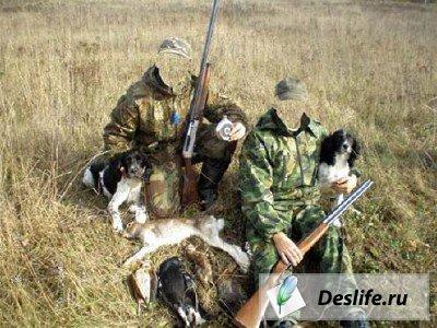 Шаблон для фотошопа - Охотники