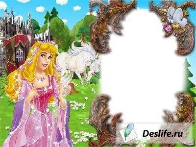 Прекрасная принцесса - Фоторамка