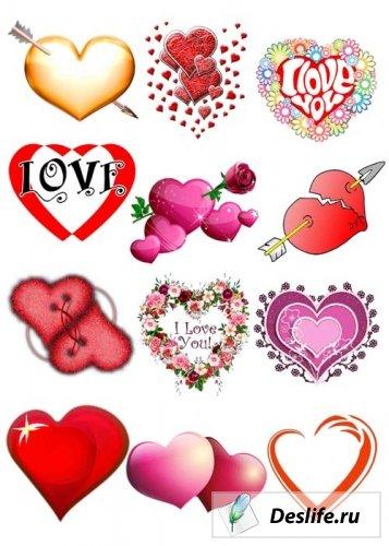 Сердечки для фотошоп