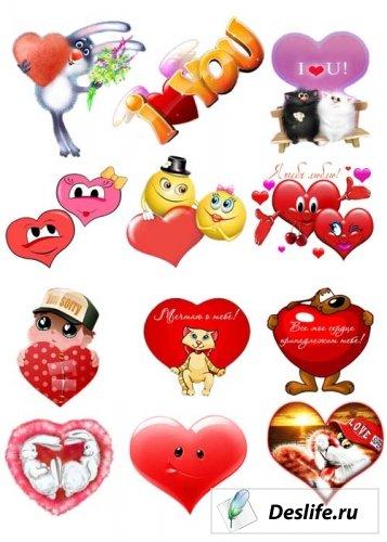 Сердечки для фотошоп 2