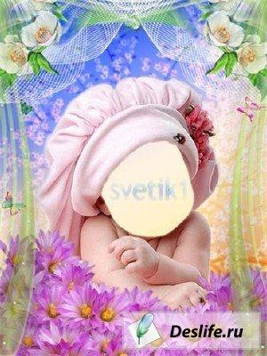 Малыш в PSD - Костюм для фотошоп