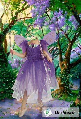 Лесная фея - Костюм
