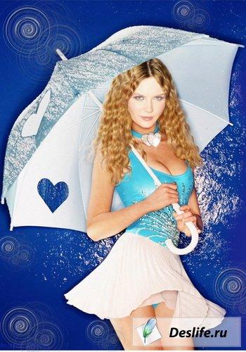 Девушка с зонтом - Костюм для фотошоп