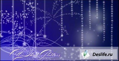 Glitter brushes - Кисти для Photoshop