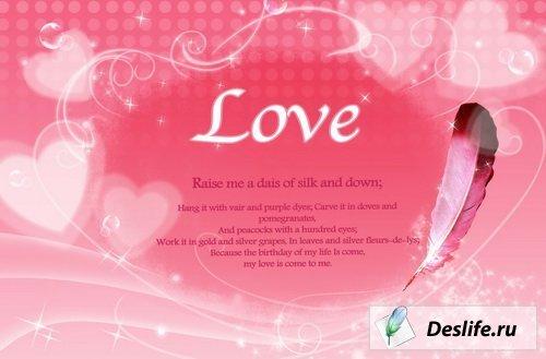 Love - Многослойный PSD исходник