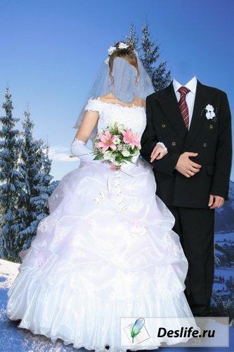 Жених и невеста - Костюм для фотошоп