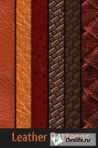 Набор кожанных текстур для Photoshop