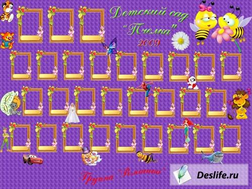 Пчёлка - Виньетка для детского сада