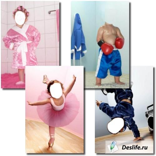 Весёлые детишки - Детские костюмы