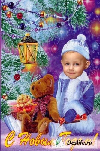 Мальчик - Новогодний костюм для Фотошоп