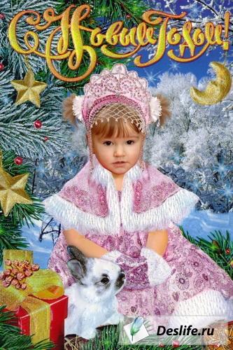 Девочка - Новогодний костюм для Фотошоп