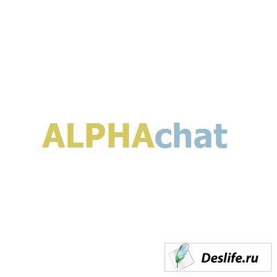 ALPHA chat v1.0A - Чат