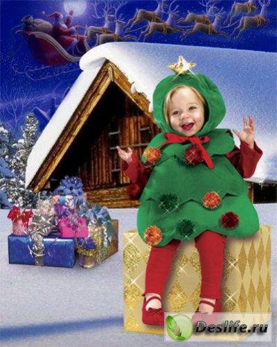 Маленькая ёлочка - Детский костюм для фотошоп