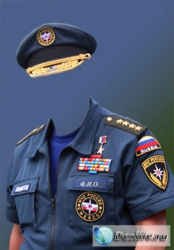 МЧС России - Костюм для фотошоп