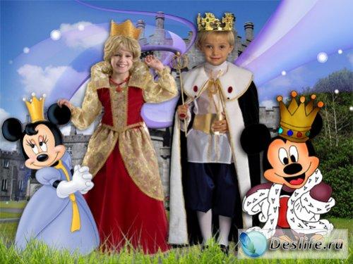 Принцесса и Принц - Костюм для фотошоп