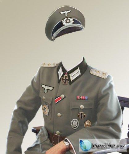 Германский офицер - Костюм для фотошоп