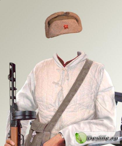 Боец Красной Армии в зимнем камуфляже - Костюм для фотошоп