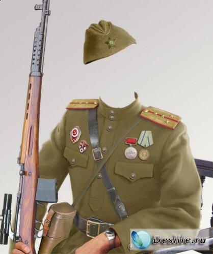Снайпер Красной Армии - Костюм для фотошоп