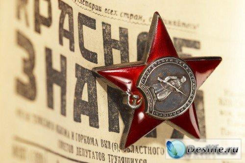 Символика СССР. Обои для рабочего стола
